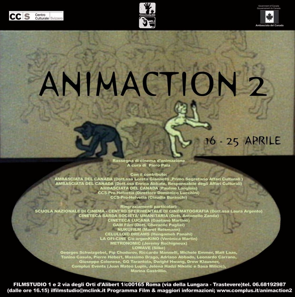 ANIMACTION_E_MAIL1