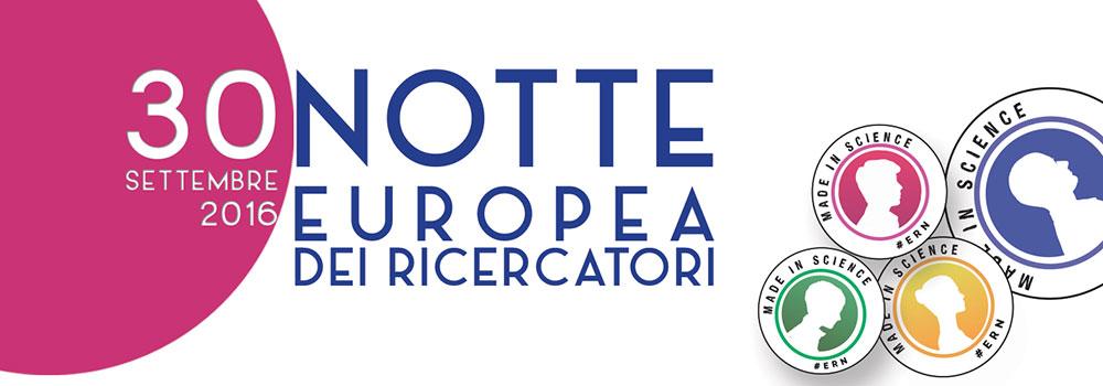 notte_europea_dei_ricercatori_2016-1